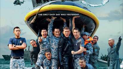 Ah Boys To Men 3 – Frogmen